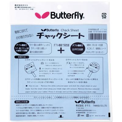 Butterfly VOC Free Chack Sheet
