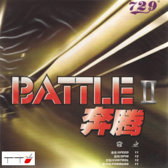 729 Rubber Battle II