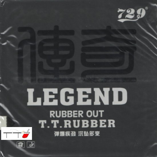 729 Legend 105 Pips Out Special Rubber