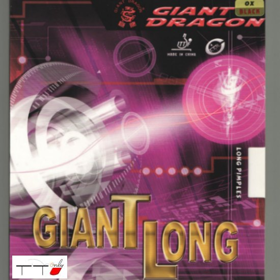 Giant Long OX