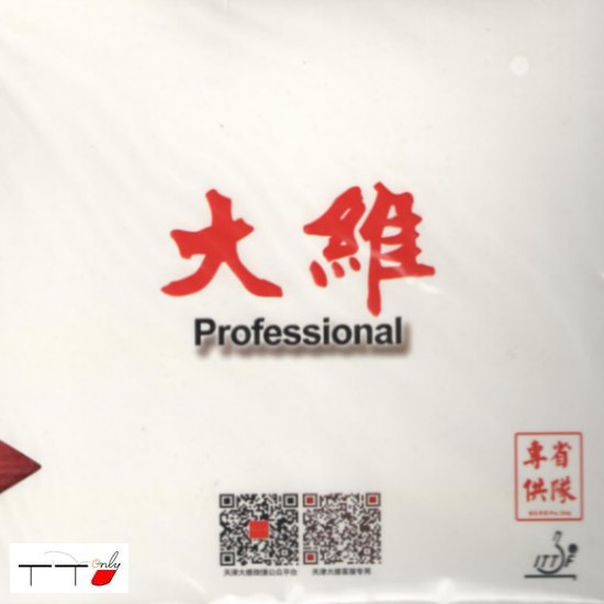Dawei 388D-1 Professional OX Long Pips