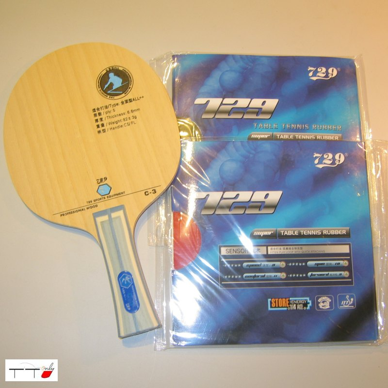 729 Professional Wood C-2 Paddle