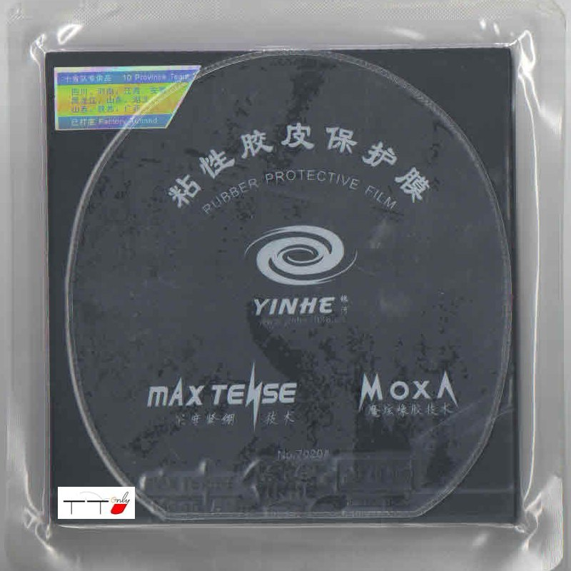 Yinhe Moon Pro Rubber