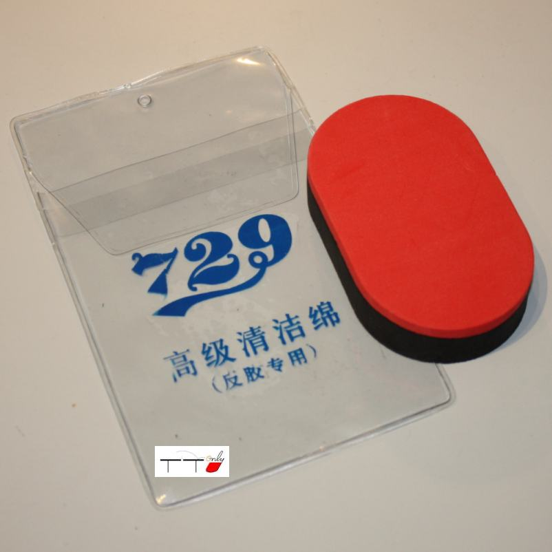 Rubber Care Sponge