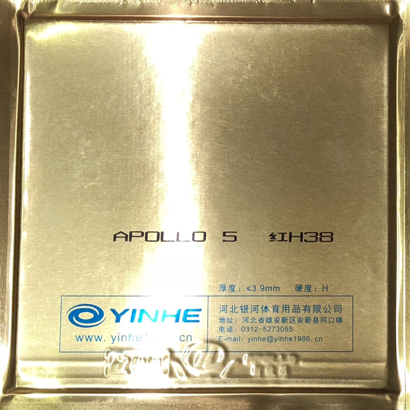 Yinhe Apollo 5 Rubber