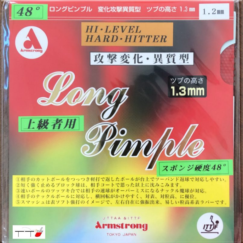 Armstrong Long Pimple