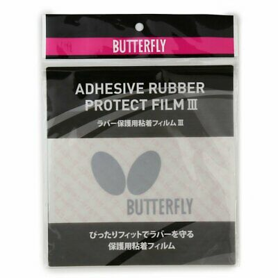 Butterfly Rubber Protect Film III Adhesive (2 Sheets)