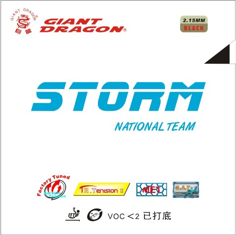 Giant Dragon Storm National