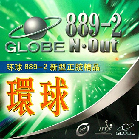 Globe Rubber 889-2 Pips Out