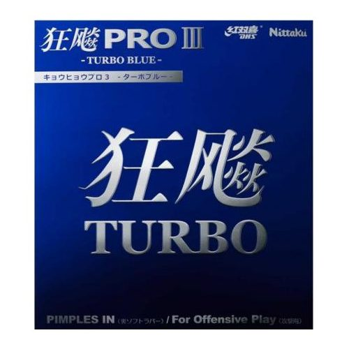 Nittaku Hurricane Pro III Turbo Blue